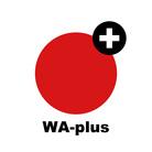 デザインオフィスWA-plus ( WA-plus )
