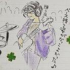 輝々夜 鳴音 ( Bassist_nao )