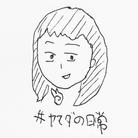 ヤマダ ( sw180 )