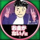 小松 ( koma2nagi )