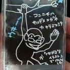 てながざる ( Gibbon_tk0603 )