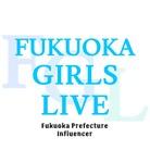 FUKUOKA GIRLS LIVE【公式】 ( GirlsFukuoka )