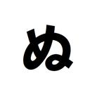 SHOP ぬっこち ( hiyonuko )