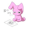 omeme ( koto_chiro )