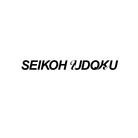 SEIKOH UDOKU BUT NOW … ( seikoh_udoku )