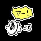 かきぴ ( kakipipo )