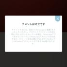 はるの🍳 ( haru0000_ )