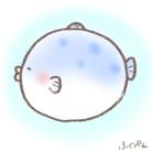 ぺんたごん ( fugupenpen )