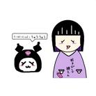みなもと ( ______MINAMOTO )