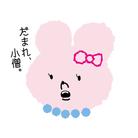 オガマユ ( 0gamayu )