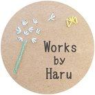 Works_by_Haru