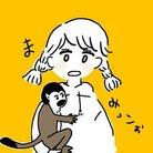Cat's Pajamas 《まみっこのお店》 ( mamico_na )