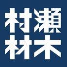 村瀬材木🐟6/8・9上海WF ( Latimeriaa )