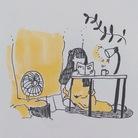 夕日 ( kaitookipunpee )