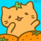 柑 ( citrus__lime )