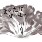 私の空耳イラストアイテム ( maitakemaimai )