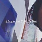 yuha_sajin