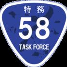 HA7SHI6㌠ ( hanashiro8746 )