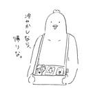 Mr.ホワイトのお店 ( mr_white_omise )