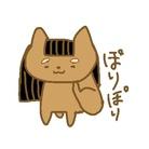 ちゃうねんショップ ( mahoto_maho )