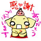 ラブandピース☆ ( uniandpeace )