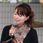 生きる喜びを歌い語る 小澤綾子 ( kozakozakozani )