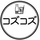 晩酌屋コズコズ ( cozucozu0424 )