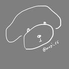 今日のむぎ氏 ( mugi_55 )