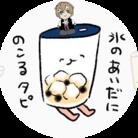 禾ロ田、ナω ( N_irasuto )