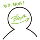 ボク、BoA!@LINEスタンプ販売中 ( boku_boa )