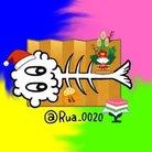 月居るあ ( Rua_0020 )
