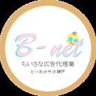 ビーネットサイト神戸 ( b-net )