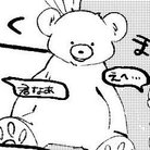 どろ ( nemutai_obake )