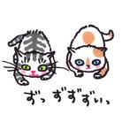 マイマイタケ ( mai_mai_take )