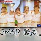 あも( ゚ε゚,,)SMAチル ( yuririn_sma )