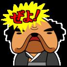kame【主婦スタンパー】 ( kame_inoden )
