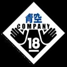 青空カンパニー ( aozora_company )