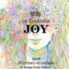 知海 ( 106_art )