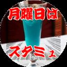 綾瀬 ( eighter19841103 )