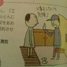 林檎製造帳型機械不太欲男 ( wei__soiya )