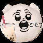 ナナ ( Hxgrm28 )
