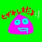 ヒザキレオ(中期) ( oleozasan )