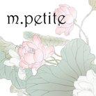 m.petite 8/1~creema store 二子玉川ライズ ( waterlily3150 )