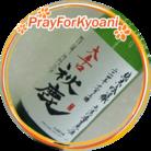 あつこ ( shionai92 )