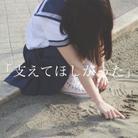 坂本 海里 ( sakamoto_kairi )