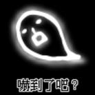獅子頭 ( xvcsfd132465tw )