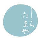 銀座しらたまやSUZURIショップ ( srtm43430 )
