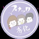 劣化シスターズの公式ショップ ( rekka_sisters )