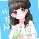 りおん ( sakura_kisethu )