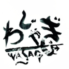 わじゃぎ -WAJAGI- ( wajagi )